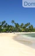 reiseangebote-dominikanische-republik
